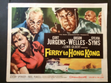 Ferry to Hong Kong  (1959) Film Poster Orson Welles - US Half Sheet